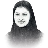 سارة بنت يوسف الأميري